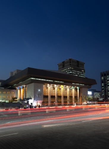 Sejong Center for the Performing Arts