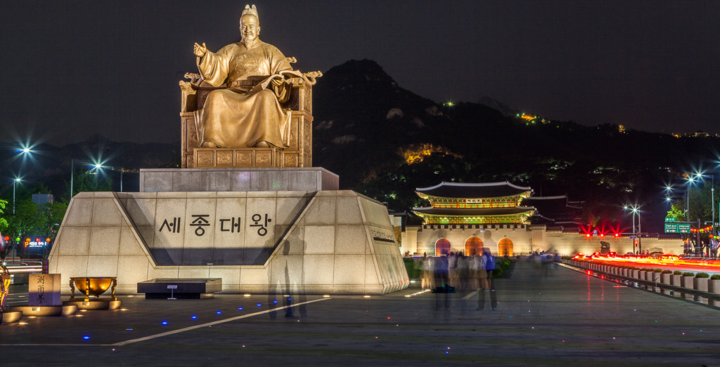 King Sejong Statue in Seoul, taken to demonstrate night photography