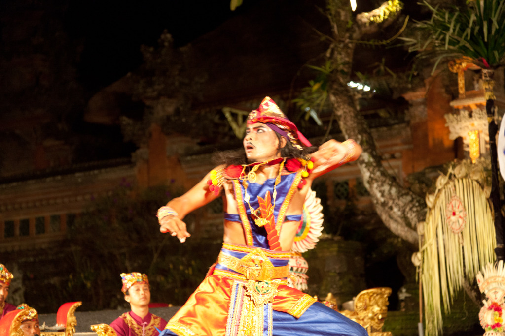Blurry photo of Balinese dancer